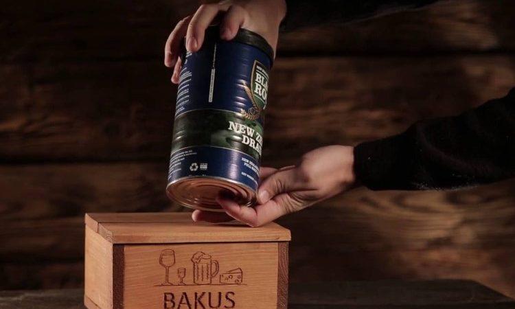 Как приготовить домашнее пиво из экстрактов Black Rock